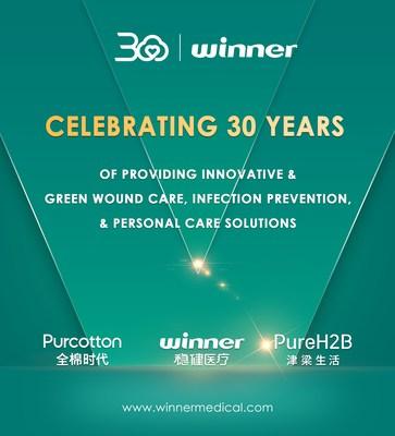 Winner Medical célèbre son 30e anniversaire en réaffirmant son engagement envers le développement durable (PRNewsfoto/Winner Medical Co., Ltd.)