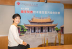 Lingnan University study finds air pollution levels of...