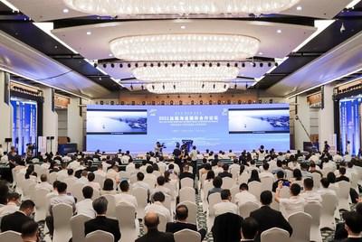 O Fórum de Cooperação Internacional da Rota Marítima da Seda de 2021 teve início em 8 de setembro em Xiamen, na província de Fujian, no sudeste da China. (PRNewsfoto/Xinhua Silk Road)