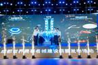 Présentation du plan détaillé visant à faire de Chengdu une ville qui présentera des événements sportifs de renommée mondiale