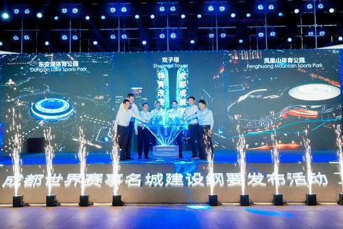 Chengdu_sports_events