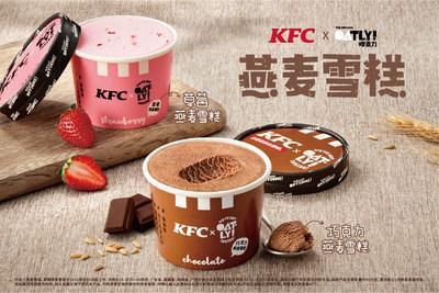 KFC ice-cream