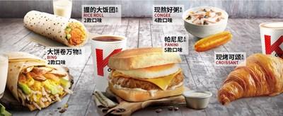 KFC breakfast offerings