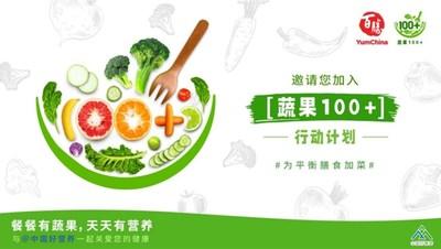 """""""Fruit and Vegetables 100+"""" program"""