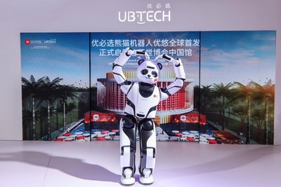 UBTECH Panda Robot made its global debut at the 2021 World Robot Conference in Beijing
