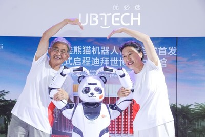 UBTECH Panda Robot attracted people's attention at the 2021 World Robot Conference in Beijing