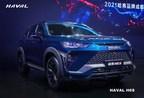 GWM hace el debut de su nueva SUV cupé - HAVAL H6S con muchas...