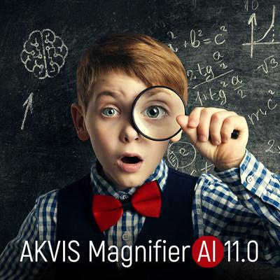 AKVIS Magnifier AI 11.0: Lossless Image Enlargement