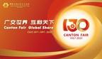 La 130.ª Feria de Cantón ofrecerá una amplia exposición integrada ...