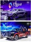 Salão do Automóvel de Chengdu é testemunha da estreia dos novos modelos da GWM POER, com vendas de 200.000 unidades desde o seu lançamento