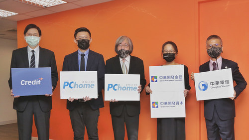 0917【PChome news photo】PChome Online, Eyeing Fintech and BNPL Opportunities, Announces NT$1 billion Private Placement to Introduce China Development Financialand Chunghwa Telecom as Strategic Investors