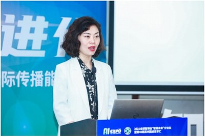 Chen Xixi, head of Jiangsu Center of CEIS releases the annual report on Thursday. (PRNewsfoto/Xinhua Silk Road)