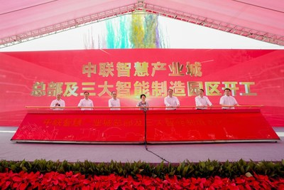 China Zoomlion holds ceremony on September 17, kicking off constructions on the headquarters building, the hoisting machinery park, the concrete pumping machinery park, and the aerial-work machinery park of its