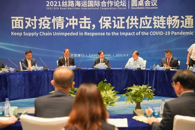 Photo taken on September 9 shows the roundtable discussion at the 2021 Silk Road Maritime International Cooperation Forum held in Xiamen of southeast China's Fujian Province.