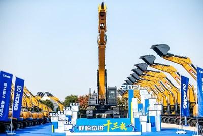 XCMG Excavator enregistre une production cumulative et des ventes de 200 000 unités (PRNewsfoto/XCMG)