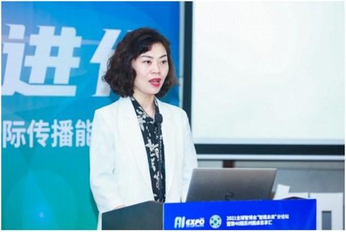 Chen Xixi, diretor do Jiangsu Center de CEIS, divulga o relatório anual na quinta-feira. (PRNewsfoto/Xinhua Silk Road)