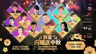 'All Stars e-Getai Charity Concert 2' will be held on Sunday 26 Sept at 8pm GMT+8 to raise funds for charity