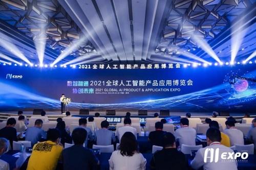 A cerimônia de abertura da Exposição Global de Produtos e Aplicações de IA de 2021 será realizada na quinta-feira em Suzhou. (PRNewsfoto/Xinhua Silk Road)