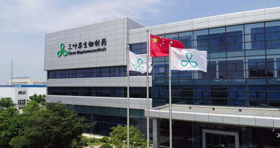 Clover's Manufacturing Facility in Changxing, China