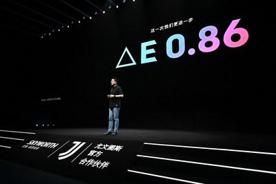 Tony Wang at SKYWORTH 2021 Autumn Product Launch