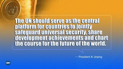 President Xi Jinping addresses the general debate of the 76th session of the United Nations General Assembly via video, in Beijing, Sept 21, 2021. [Graphic/chinadaily.com.cn]