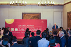 Night of Guoyuan Cultural Exchange Forum Held to Discuss Chinese...