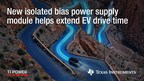 TI's integrated transformer module technology helps maximize...