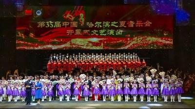 La presentación inaugural del 35.°& Festival Musical de Verano de Harbin, China (PRNewsfoto/The Information Office of Harbin Municipality)