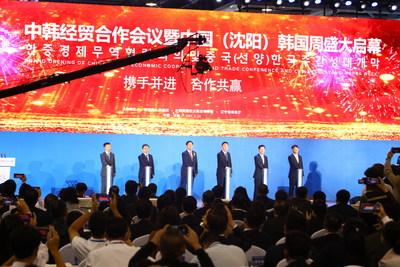 Comenzaron la Feria de inversión y comercio China-Corea del Sur& 2021 y la Semana de Corea del Sur en China (Shenyang) (PRNewsfoto/The Information Office of Shenyang People's Government)