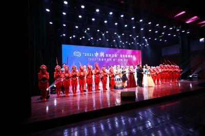 Noche de gala de la amistad entre China y Corea del Sur& 2021 (PRNewsfoto/The Information Office of Shenyang People's Government)