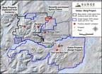 Surge Copper宣布收购Huckleberry地区的额外索赔并任命新的董事会主席