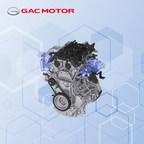 Le premier moteur zéro émission de GAC | Nouvelles énergies en...