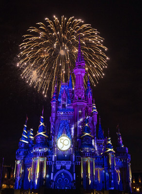The new nighttime spectacular