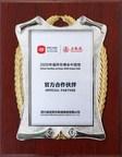 Xinhua Silk Road: Wuliangye makes debut at China Pavilion of Expo ...