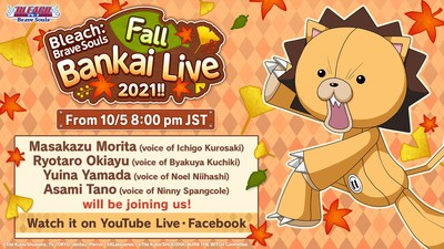 KLab Inc., a leader in online mobile games, announced that its hit 3D action game Bleach: Brave Souls, currently available on smartphones and PC, will host a special Fall Bankai Live from 8 pm on Tuesday, October 5 (UTC+9). Viewers will also be able to participate in a retweet campaign for a chance to win an autograph from the cast members on the livestream and a hashtag campaign. Be sure to tune in and participate.