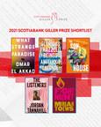 五名加拿大作家入围2021年丰业银行吉勒奖候选名单