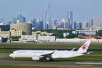 Annual General Meeting of IATA 2022 to Be Held in Shanghai...