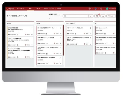 Xakia. Your In-House Legal Hub. For connected and impactful teams.