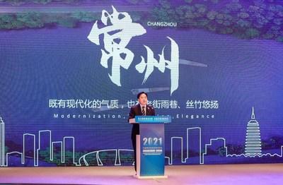 Um fórum internacional de ciência e tecnologia, comércio exterior e cooperação comercial começou no sábado em Changzhou, na província de Jiangsu, no leste da China. (PRNewsfoto/Xinhua Silk Road)