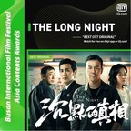 iQIYI Announces New 'Light On' Series and Big Win at BIFF Asia Contents Awards including 'Best OTT Original'