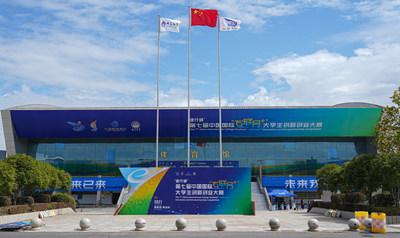 """A final da 7ª Competição Internacional de Inovação e Empreendedorismo """"Internet+"""" de Estudantes Universitários da China começou em 13 de outubro em Nanchang, a capital da província de Jiangxi, no leste da China."""