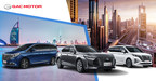 GAC MOTOR Wins Recognition for Use in Public Transport in the U.A....