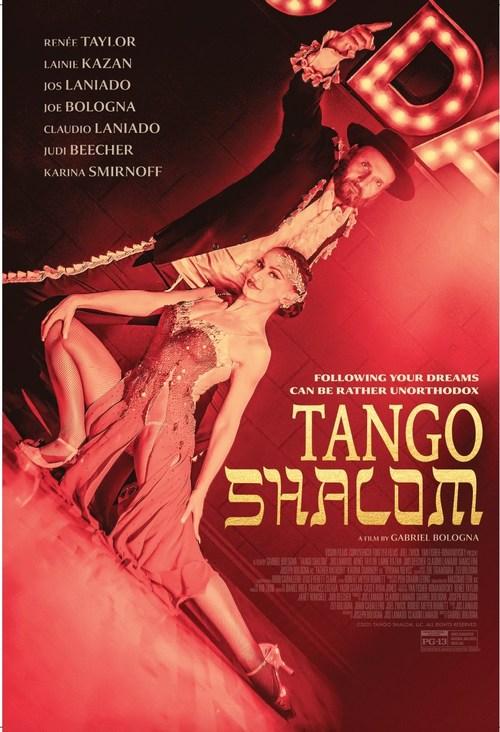 Tango Shalom dance comedy film poster