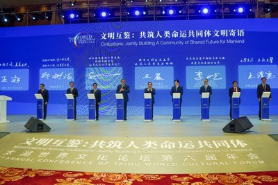 Photo taken on October 12, 2021 shows the sixth annual conference of the Taihu World Cultural Forum held in Bengbu, east China's Anhui Province.