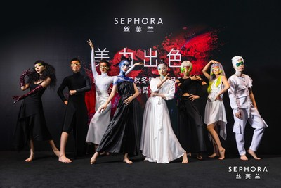 Sephora unveiled six 2021 Fall/Winter global beauty trends