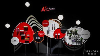 Sephora Niche Brand showroom