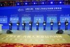 Xinhua Silk Road: Se inaugura la sexta conferencia anual del Foro ...