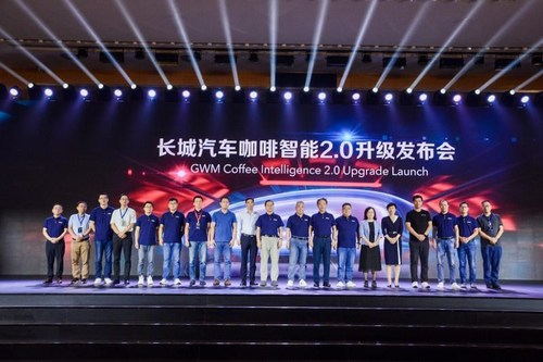 The upgraded GWM Coffee Intelligence 2.0 was launched