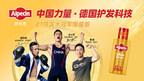 Alpecin与三位中国奥运冠军——吕晓军、邹市明和邹凯携手合作,共同获得强大的代言权