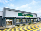 T超市下周将在威洛布鲁克开新店